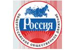 Общественное движение Россия