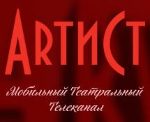 Первый театральный телеканал